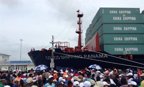 Comienza el tránsito inaugural por el Canal de Panamá ampliado